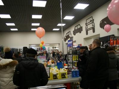 День рождения магазина Драндулет