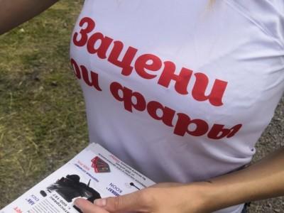 Участие в Сибирском фестивале техники